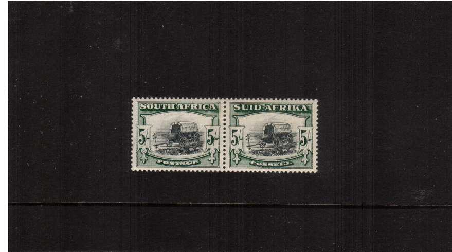 The 5/- Black and Green bilingual horizontal pair<br/>with INVERTED WATERMARK very lightly mounted mint.