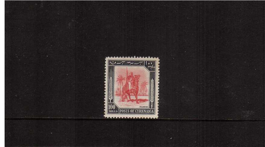100m Carmine and Black definitive odd value superb unmounted mint.