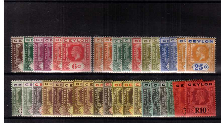 The ''Multiple Crown'' watermark set showing all listed types, shades and dies.A very difficult set to assemble. 36 stamps in total all lightly mounted mint taken from an ''old time'' collection.