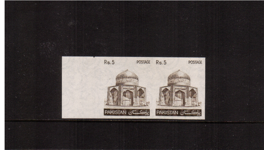 The 5R Sepia on watermarked paper with no gum.<br/>A superb left side marginal horizontal pair.
