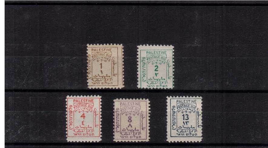 A superb unmounted mint Postage Due set of five.<br/>This set was badly produced and is thus always badly centered and of different sizes. 