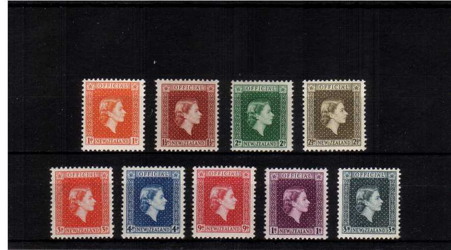 The ''OFFICIALS'' set of nine superb unmounted mint.