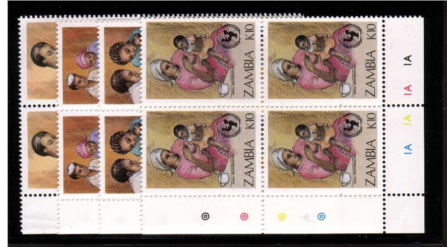 UNICEF set of four in superb unmounted mint cylinder blocks of four.