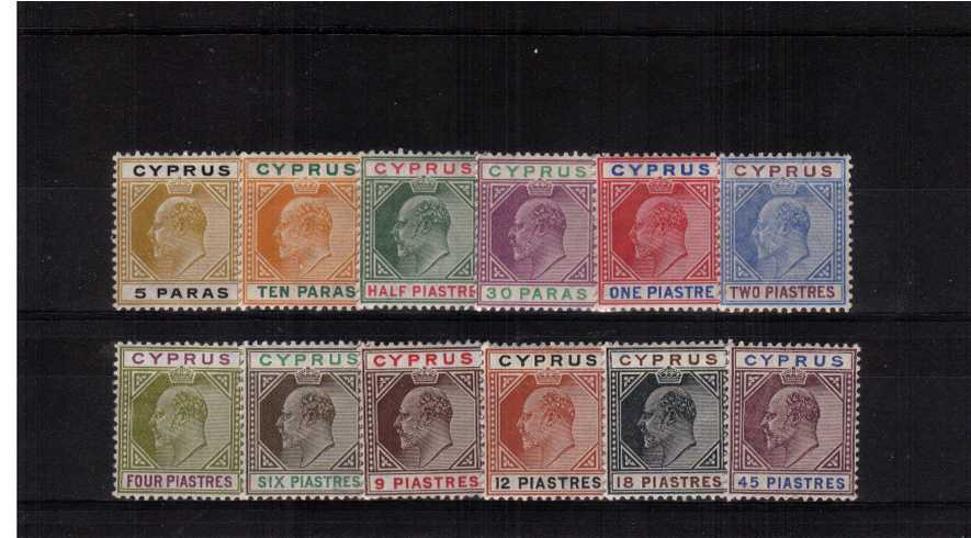A lovely, above average set of twelve very fine lightly mounted mint.