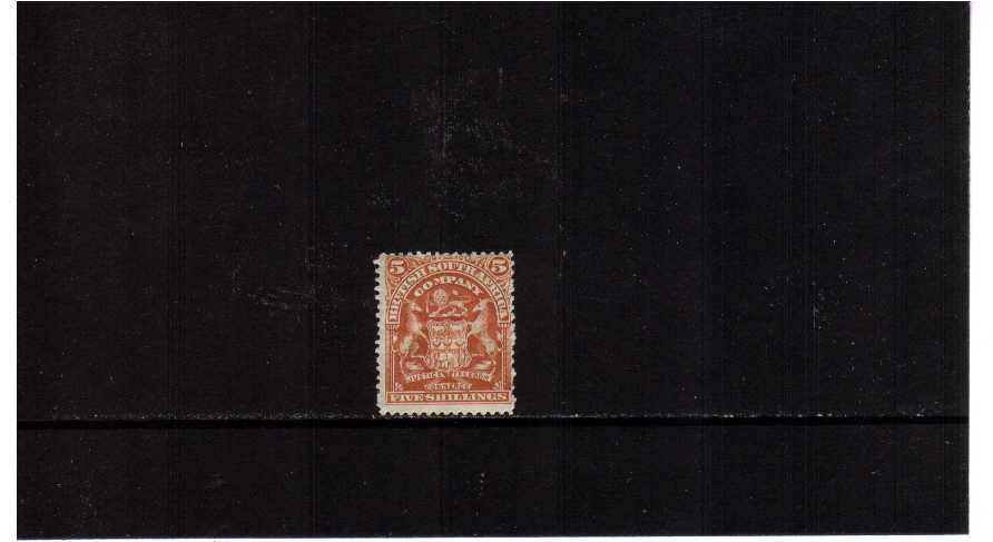 5/- Brown-orange lightly mounted mint