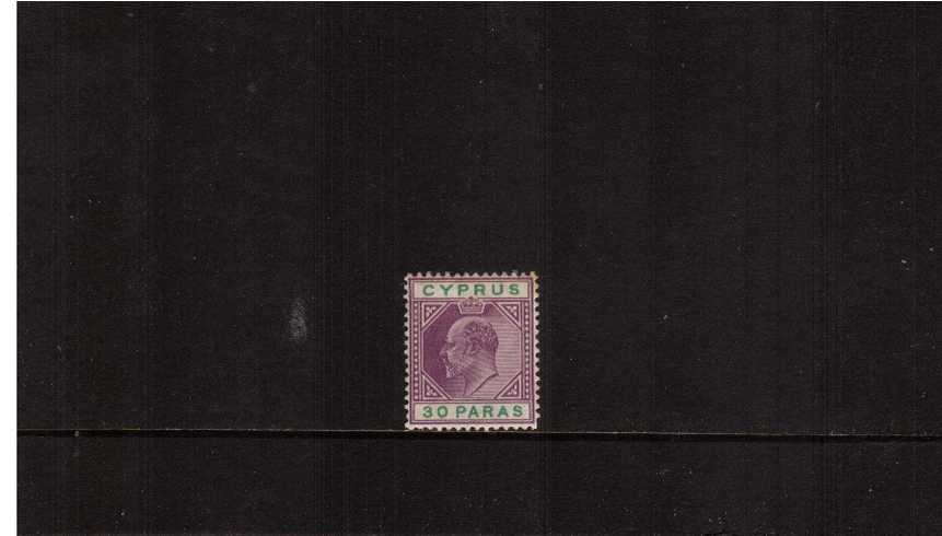 30p Violet and Green<br/>A lovely lightly mounted mint single