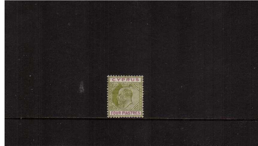 4pi Olive-Green and Purple<br/>A fine lightly mounted mint single