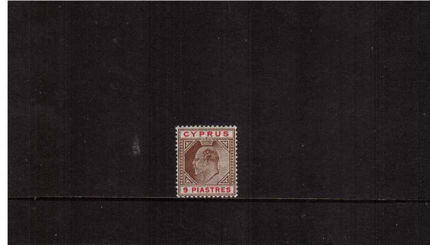 9pi Yellow Brown and Carmine<br/>A fine lightly mounted mint single.
