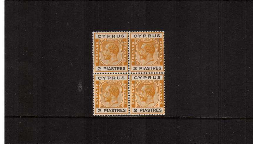 2pi Yellow and Black - Multiple Script CA<br/>