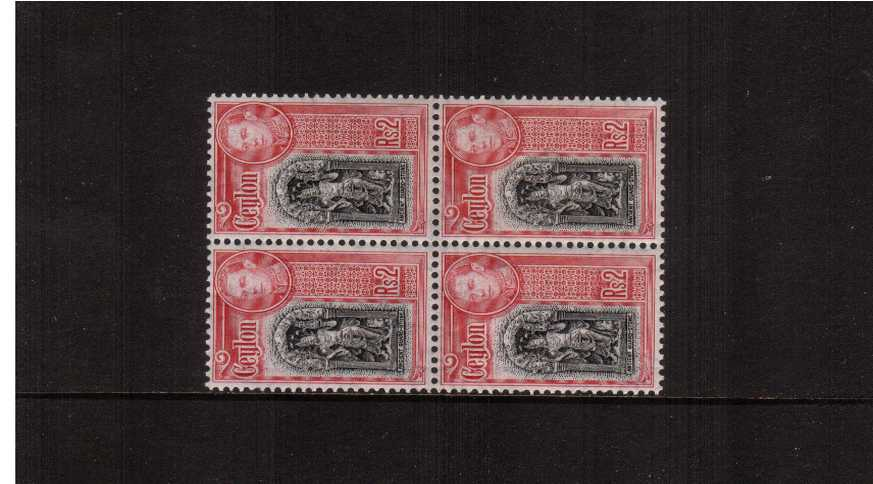 2R Black and Carmine in a superb unmounted mint block of four. SG Cat �