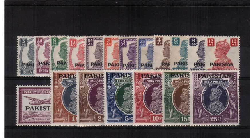 A fine very,very lightly mounted mint set of nineteen.
