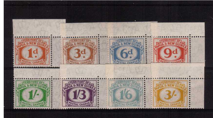 The POSTAGE DUE set of eight all NE corner singles superb unmounted mint with a trace of a hinge mak on margin.
