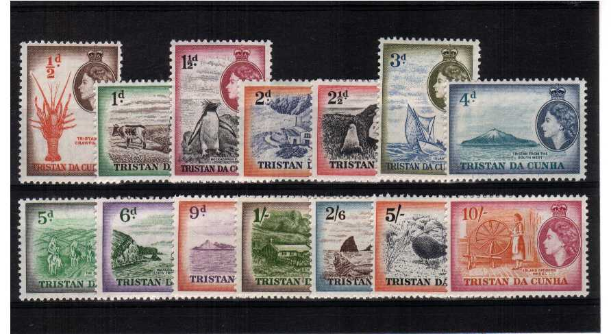 A superb unmounted mint set of fourteen<br/><b>QMQ,</b>