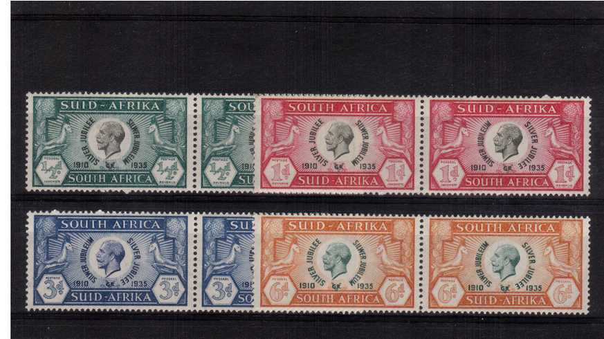 Silver Jubilee set of four se-tenant pairs superb unmounted mint. 