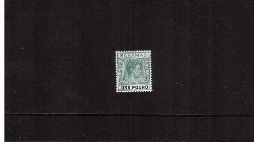 �Blue-Green and Black on Ordinary paper superb unmounted mint.