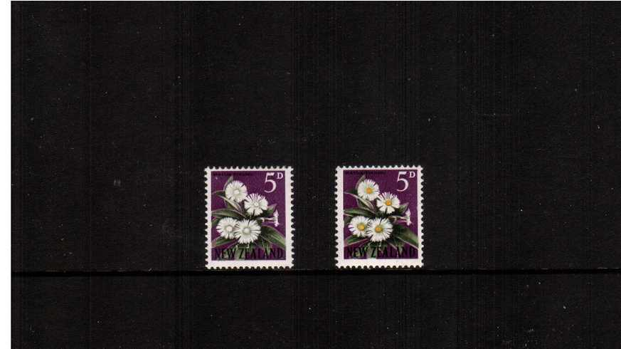 5d Yellow, Deep Green, Black and Violet.<br/>A very fine lightly mounted mint single showing the variety ''YELLOW OMITTED'' that affects the middle of the four flowers with normal for comparison.