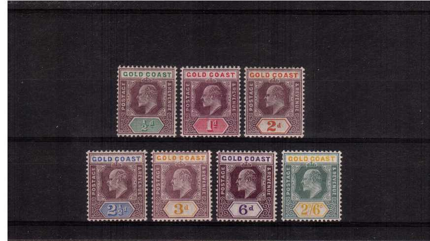 An exceptional lightly mounted mint set of seven. A lovely fresh set with bright colours!