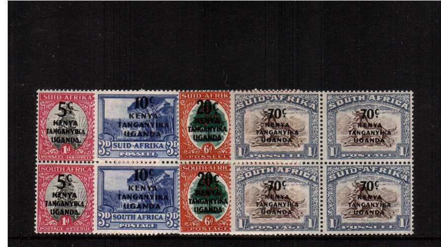 Set of four in blocks of four overprinted on South Africa stamps superb unmounted mint.