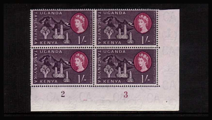 1/- Reddish Violet and Purple definitive value in a superb unmounted mint plate block of four.