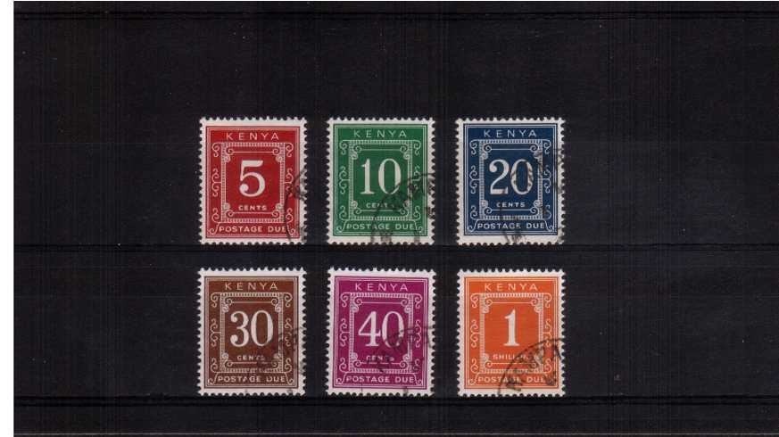 The POSTAGE DUE - Perforation 15 - set of six superb fine used.