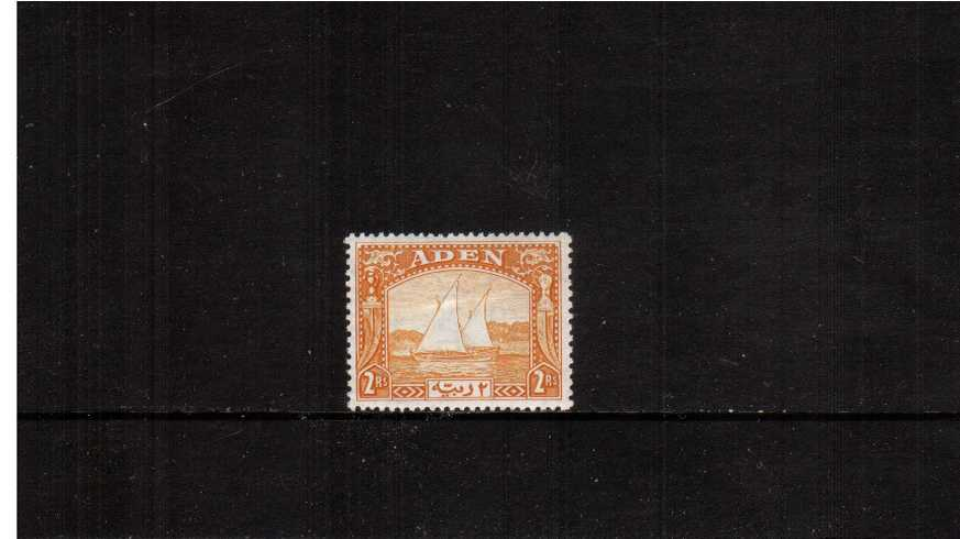 2r Yellow ''Dhow'' definitive single lightly mounted mint.<br><b>XCX</b>