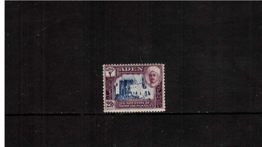 2r Blue and Purple superb unmounted mint definitive single.<br><b>XCX</b>