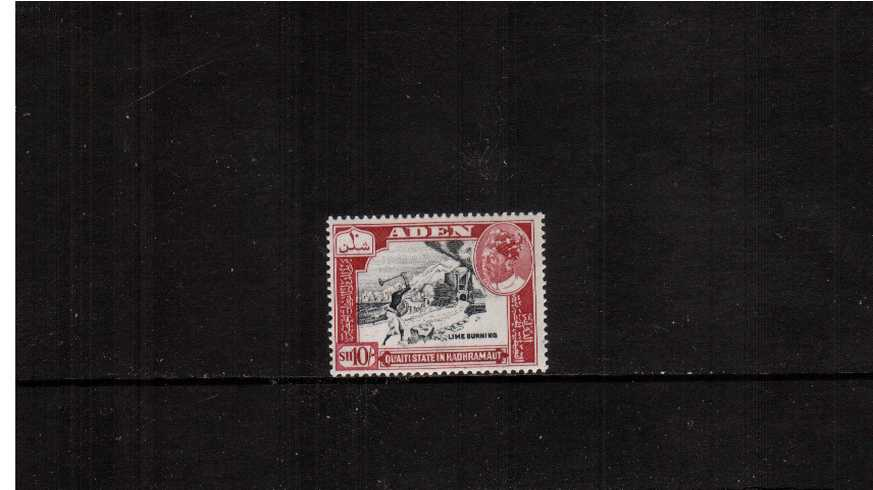 10/-  Black and Lake definitive single superb unmounted mint.<br><b>XCX</b>