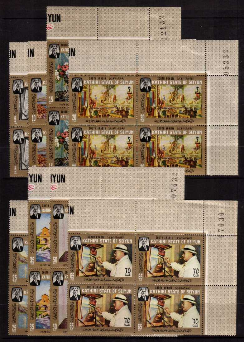 Sir Winston Churchill's Paintings<br/>