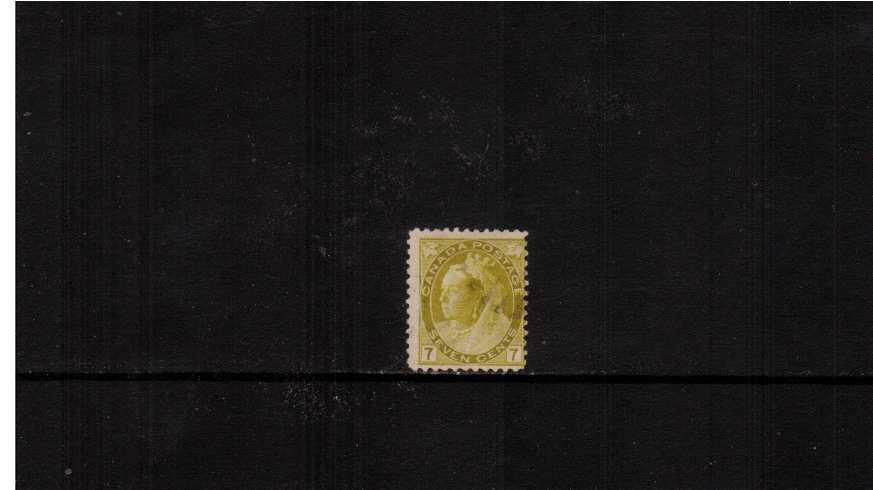7c Greenish Yellow ''Numeral Issue'' definitive single<br/><b>XQX</b>