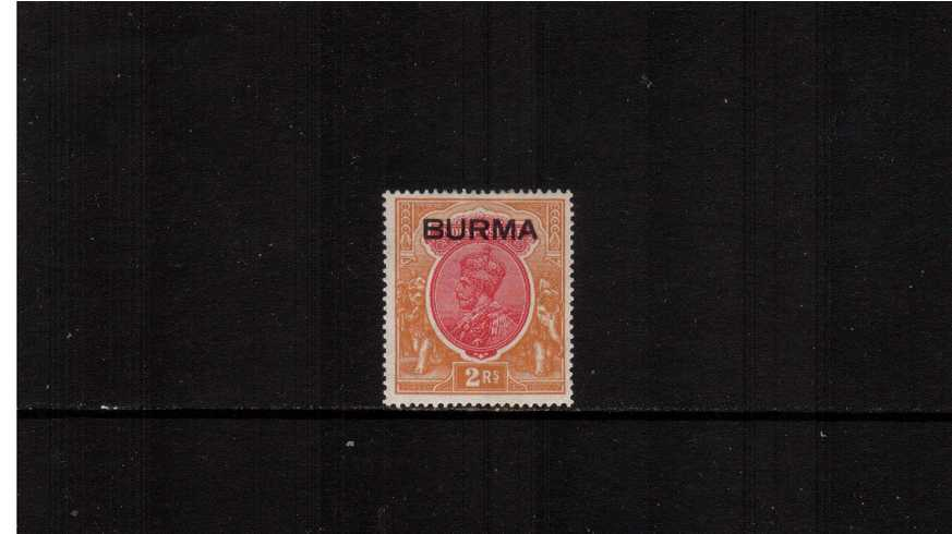 2R Carmine and Orange lightly mounted mint single with ''BURMA'' overprint