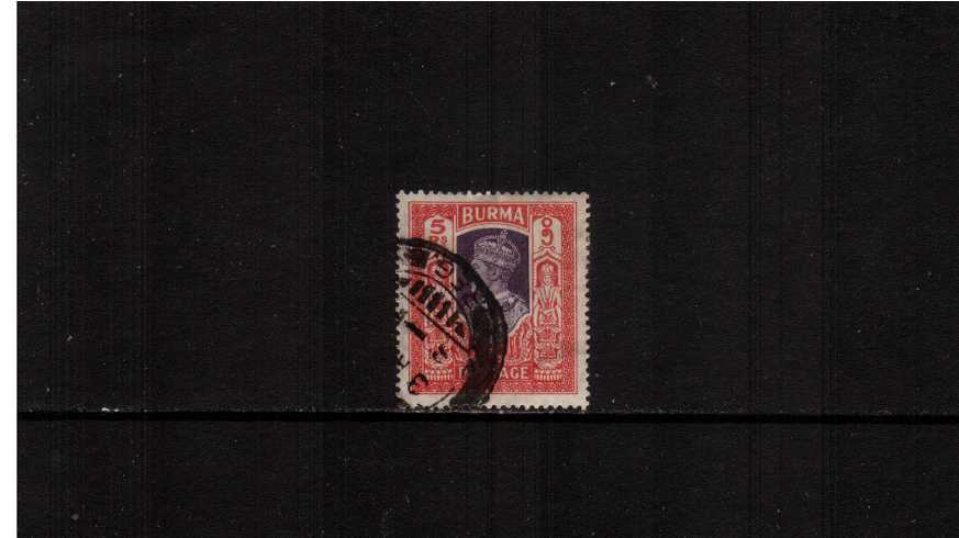 5R Violet and Scarlet superb fine used single with correct cancel! Scarce stamp!