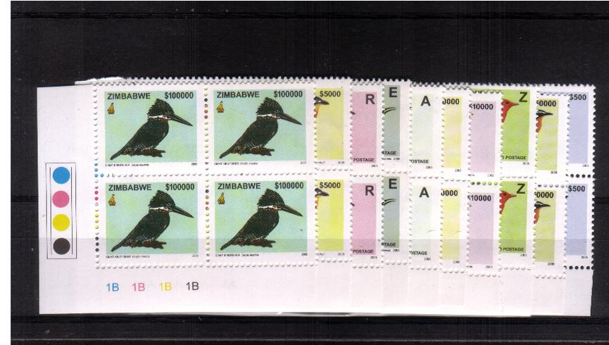 Birds complete definitive set of ten in superb unmounted mint CYLINDER blocks of four.<br/>Very scarce set! 