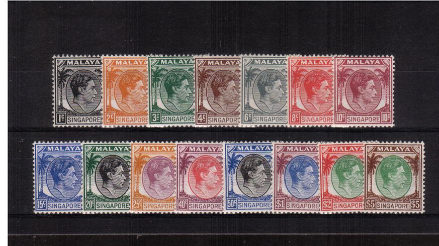 The first definitive set of fifteen very, very lightly mounted mint. Nice set!