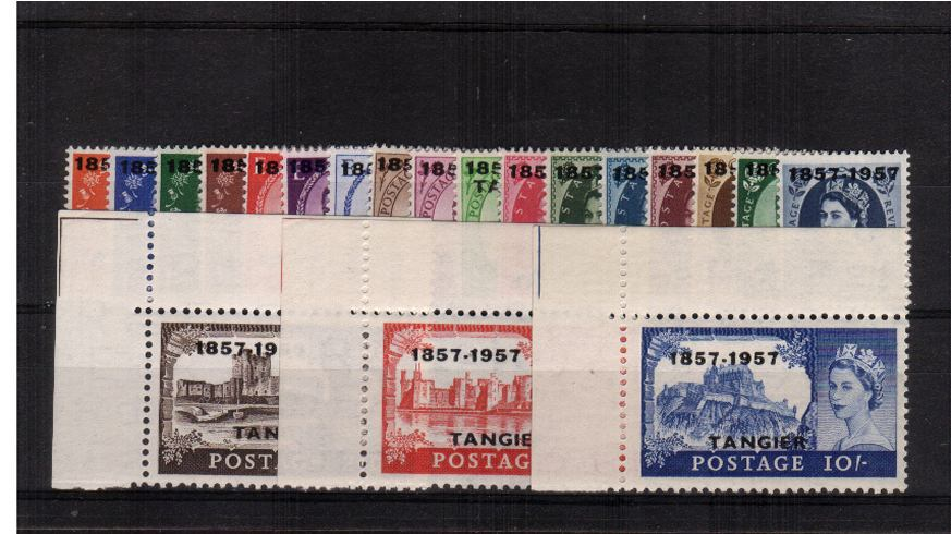 A superb unmounted mint set of twenty with the bonus of the ''Castle'' High Values being from the NW corner of the sheet.