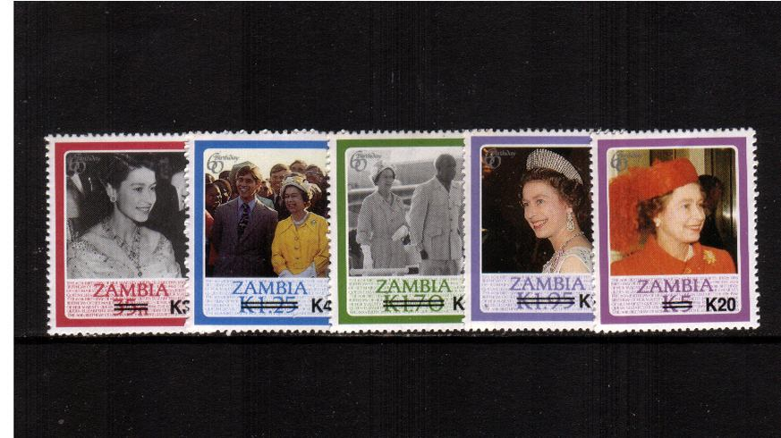 60th Birthday of Queen Elizabeth II<br/>The set of five surcharged with various values superb unmounted mint.<br><b>XLX</b>