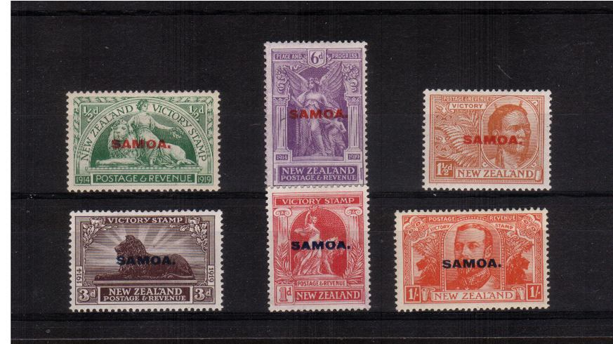 Victory Commemoration set of six superb lightly mounted mint.