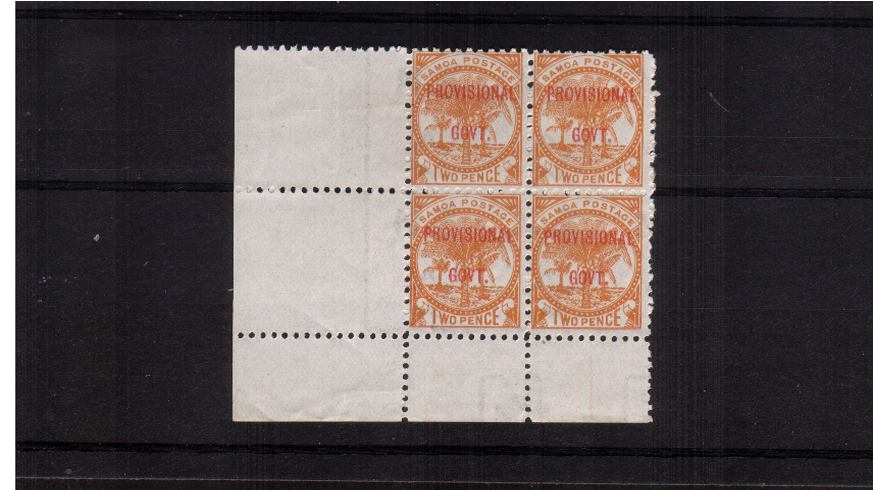 The ''PROVISIONAL GOVT'' overprint in Red on the 2d Orange-Yellow in a superb unmounted mint SW corner block of four. Pretty!