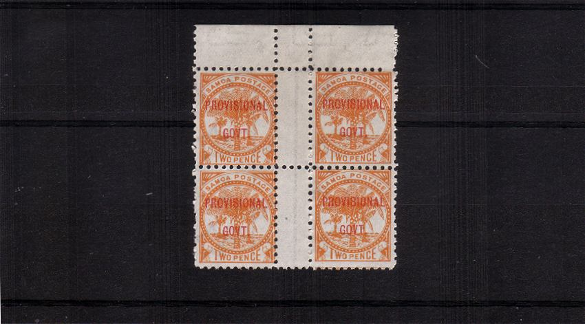 The ''PROVISIONAL GOVT'' overprint in Red on the 2d Orange-Yellow in a superb unmounted mint top marginal GUTTER block of four. Pretty! 