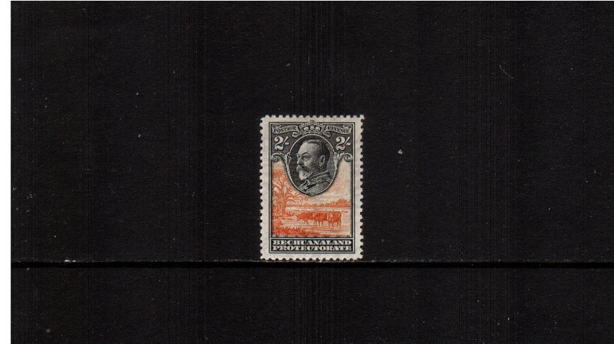 2/- Black and Orange<br/>