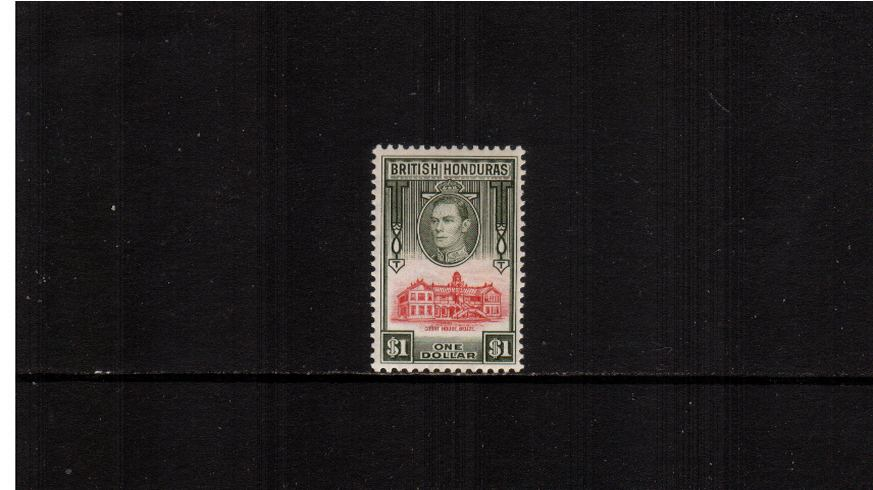 $1 Scarlet and Olive. A fine very, very lightly mounted mint.<br><b>XMX</b>
