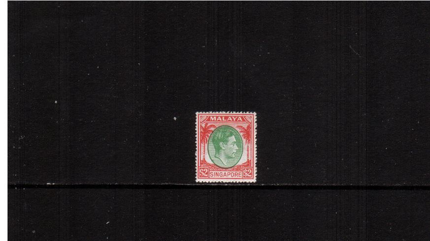 $2 Green and Scarlet definitive single  - Perf 17絰18.<br/> A superb unmounted mint single. Scarce stamp.