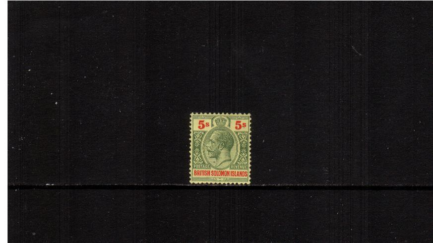5/- Green and Red on Pale Yellow<br/>A superb unmounted mint single.<br><b>XMX</b>