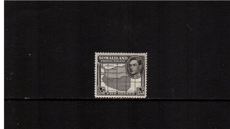 5R Black  ''Side face'' definitive single.<br/>A fine lightly mounted mint single.<br><b>XMX</b>