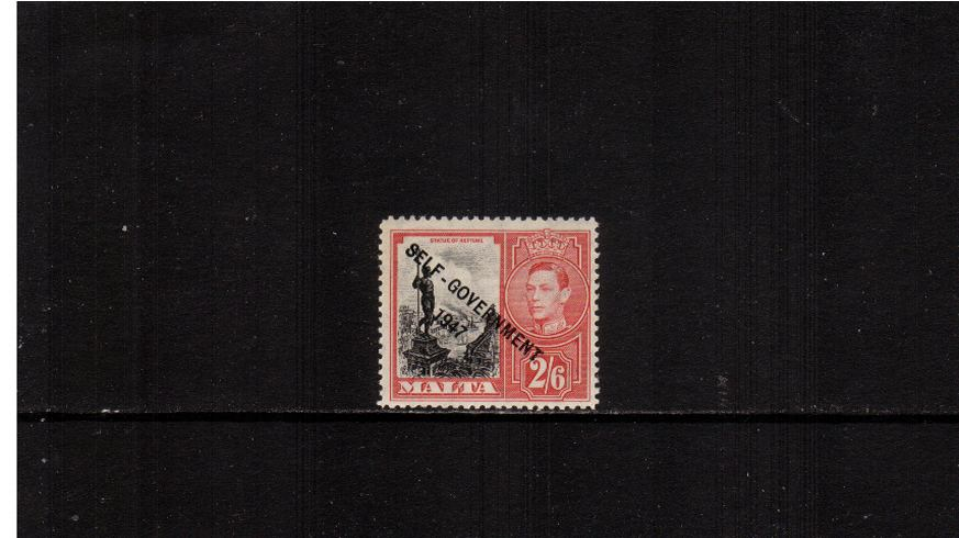 2/6d Black and Scarlet definitive odd value with SELF GOVERNMENT overprint.<br/>
