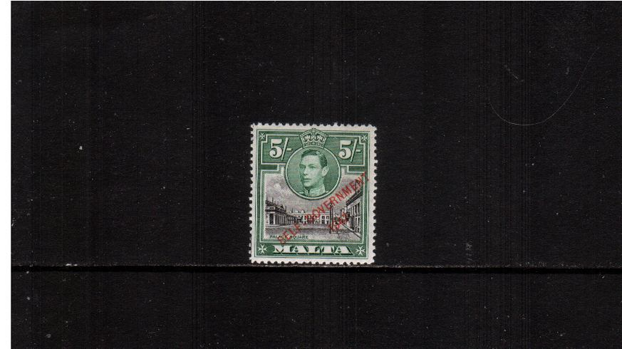 5/- Black and Green definitive odd value with SELF GOVERNMENT overprint.<br/>