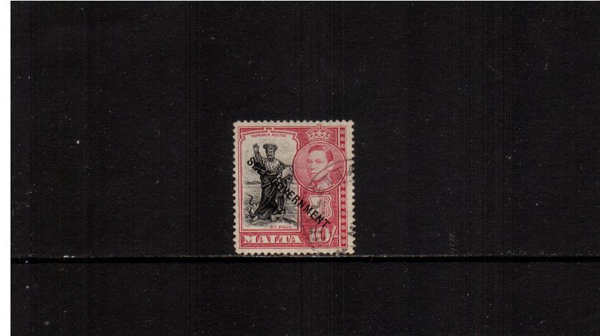 10/- Black and Carmine definitive odd value with SELF GOVERNMENT overprint.<br/>