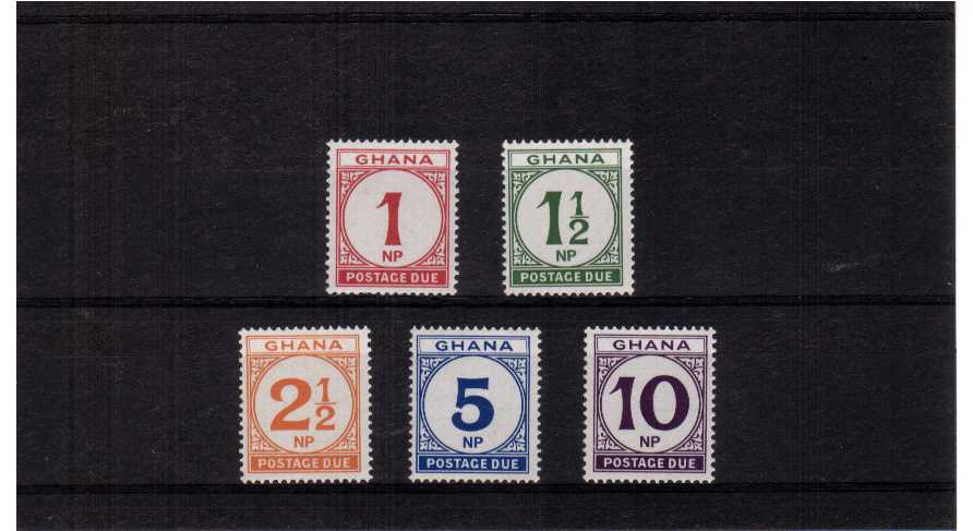 Superb unmounted mint set of five