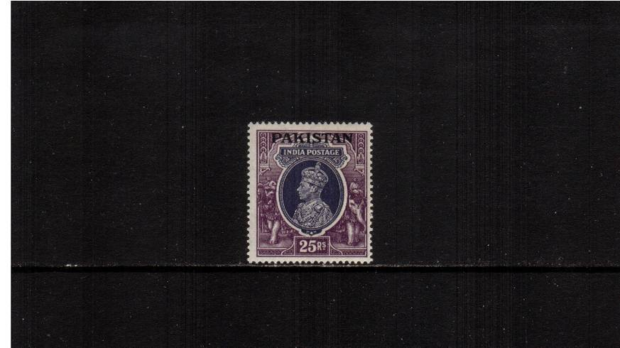 25R Slate-Violet and Purple<br/>A very fine lightly mounted mint single.definitive odd value