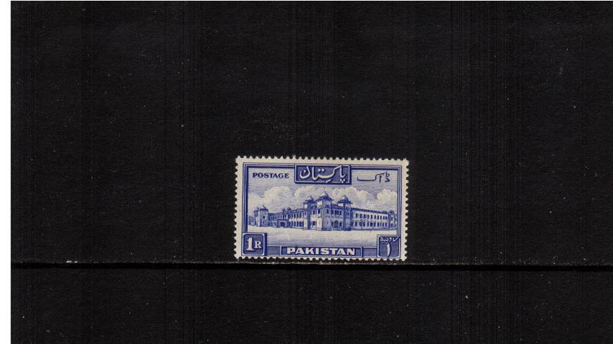 1R Ultramarine definitive odd value - Perforation 14<br/>A superb unmounted mint single.
