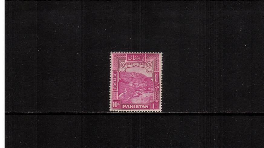 10R Magenta definitive odd value - Perforation 14.<br/>